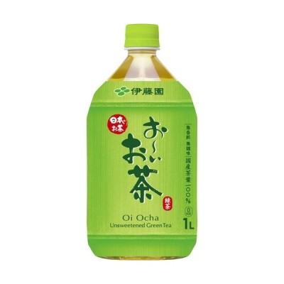 伊藤園 おーいお茶 緑茶 ( 1L*12本入 )/ お〜いお茶