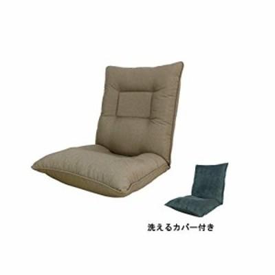 【送料無料】座椅子 リクライニング 14段階 肉厚クッション フロアチェア 洗えるカバー 折り畳み 1人掛け 椅子 (グリーン)