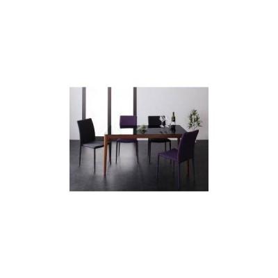 ダイニングテーブルセット 4人用 椅子 おしゃれ 北欧 5点 ( 机+チェア4脚 ) ウォールナットブラック 幅150 デザイナーズ スタイリッシュ ガラス ウォールナット