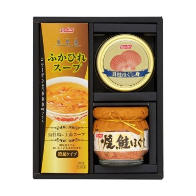 缶詰・びん詰・ふかひれスープセット B5056079