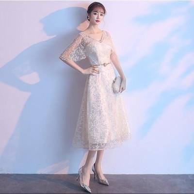 Vネック 花嫁 ブライダル 素敵 ワンピース大きいサイズ 結婚式 ケープ マント 二次会 パーティードレス プリンセスライン ウエディングドレス 可愛い