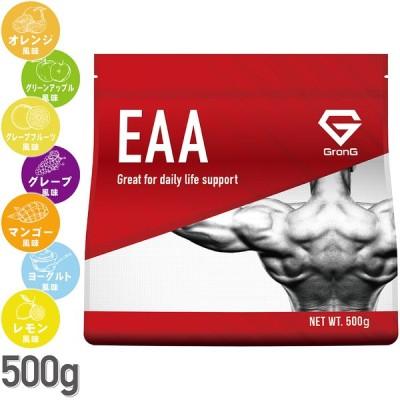 グロング EAA 必須アミノ酸 風味付き 500g GronG