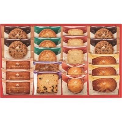 洋菓子 スイーツ ギフト セット 菓子折り 詰め合わせ 贈り物 ひととえ スイーツファクトリー  出産内祝い 内祝い 引き出物 香典返し 快気