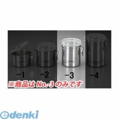 エスコ [EA508SR-3] 127x155mm/1.50L 密閉容器(ステンレス製/アクリル蓋) EA508SR3【キャンセル不可】