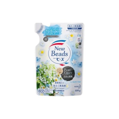 花王 ニュービーズ ピュアクラフトの香り 詰め替え 680g /ニュービーズ 洗濯洗剤 (毎)