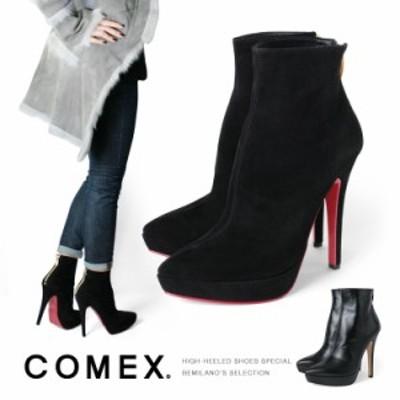 送料無料 コメックス ブーツ ショートブーツ ヒール13cm ポインテッドトゥ ピンヒール レディース 靴 (5605)