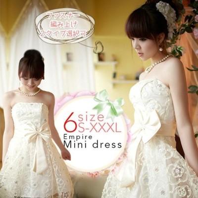 !ウエディングドレス ドレス 二次会 花嫁★プリンセスドレス ミニドレス 結婚式ブライダル