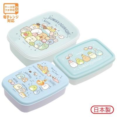 (12) すみっコぐらし ランチマーケット 入れ子型ランチボックス (お弁当箱) すみっコ大集合 KA09203