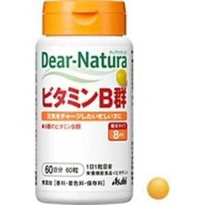 アサヒグループ食品 DNスタイル Dear-Natura(ディアナチュラ) ビタミンB群(60粒)〔栄養補助食品〕 60日 DNVBグン60ニチ
