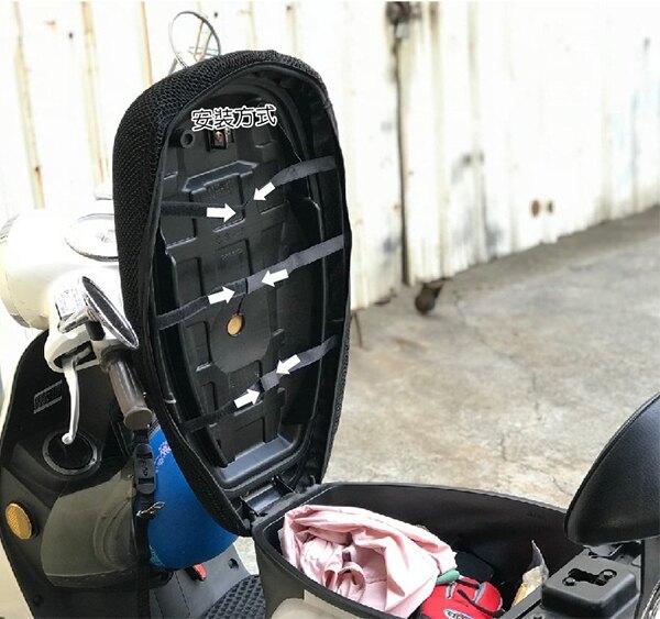 機車網墊(M.L.XL) 機車坐墊套 機車墊 蜂巢式防曬墊 全網狀座墊套 椅墊套 蜂窩型 防曬 遮陽網 透氣 贈品禮品