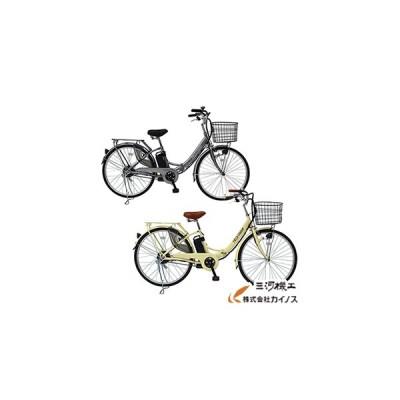 ミムゴ FIELD CHAMP 電動アシスト折り畳み自転車 <MG-FCP26EB-GM / MG-FCP26EB-WH>