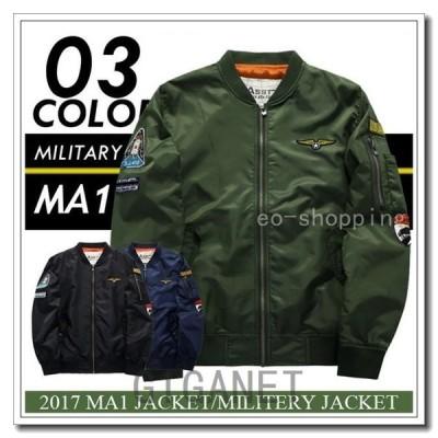 ジャケットミリタリージャケットフライトジャケットMA-1ジャケットメンズミリタリージャケットMA1ブルゾン緑秋冬