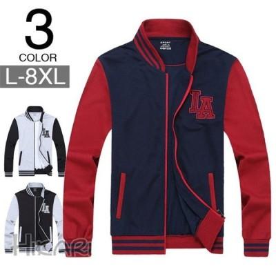 スタジャン メンズ ジャケット アウター スタジアムジャンパー 切り替え 大きいサイズ 野球服 運動着 スポーツウェア