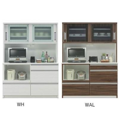 オープン食器棚 140cm幅 引き戸 完成品 レンジボード 国産 開梱設置