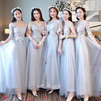ブライズメイドドレス ロング丈 二次会 結婚式 体型カバー 半袖  オフショルダー 卒業式 花嫁 大きいサイズ 小さいサイズ XS 2XL