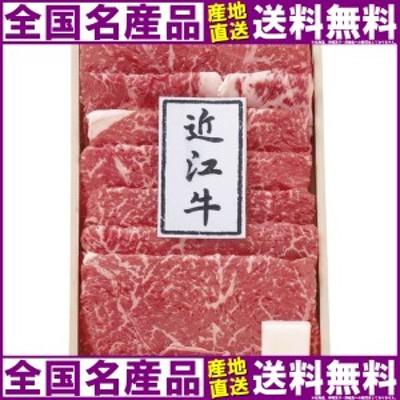 近江牛 すきしゃぶ(折箱入)500g 2316-100 (送料無料)