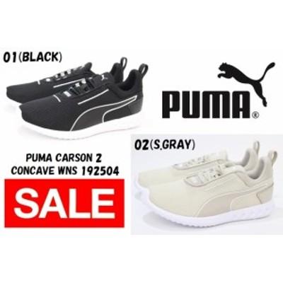 プーマ レディース スニーカー PUMA CARSON 2 CONCAVE WNS 192504 01 Puma Black 02 Silver Gray