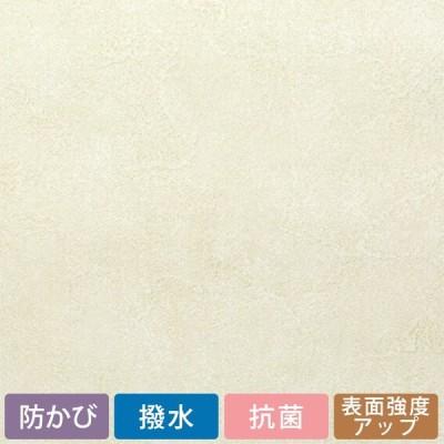 壁紙 国産壁紙 のり付き お買い得 15m パック SLBX-9190
