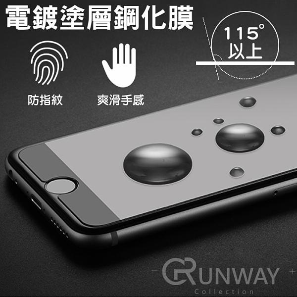iPhone 12 11 X 電鍍塗層 疏水疏油 防指紋 防油汙 鋼化膜 9H 螢幕保護貼 蘋果 手機保護膜