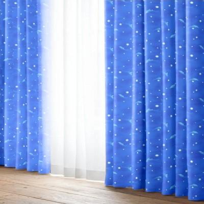 厚地カーテン D.ドルフィン(2枚組) ブルー 幅100×丈135cm