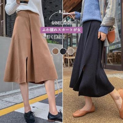 2019秋冬ニットスカート 暖かい スカート ロングスカート ニットスカート フレアスカート Aラインスカート 大きいサイズ ニット お呼ばれ通勤
