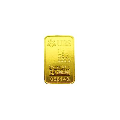 【UBS kinebar】黃金條塊(1公克)