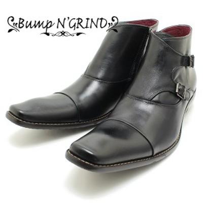 Bump N' GRIND/バンプアンドグラインド 2804 モンクストラッププブーツ ブラック 本革ビジネスシューズ/ビジネスブーツ/トラッド/紐靴/