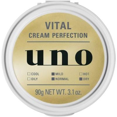 UNO(ウーノ) ウーノ バイタルクリームパーフェクション 90g オールインワン シトラスグリーンの香り(微香性) (90g×2個)