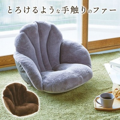 椅子クッション チェアクッション ファークッション 座布団 オフィス 座椅子 あったか あったかグッズ こたつ 腰と背中を包む座れるとろりんファー