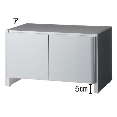 光沢仕上げ冷蔵庫上置き 奥行35.5高さ35.5cm シルバー