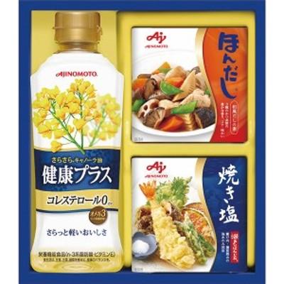 味の素 バラエティ調味料ギフト (LAK-10N)