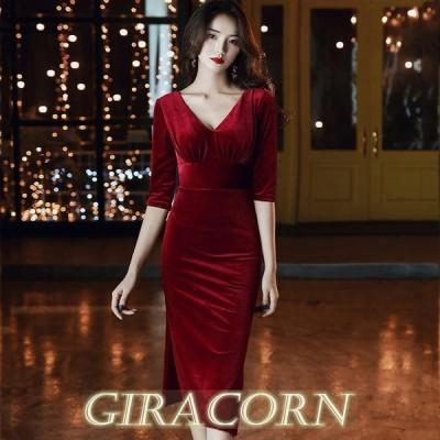 ワイン赤 ドレス ベロア ベルベット イブニングドレス Vネック スリット タイト ミディアム丈ドレス 袖あり パーティードレス 7分袖 ミモレ丈 二次会 お呼ばれ