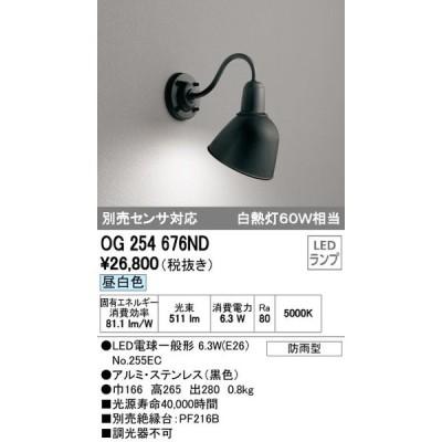 オーデリック ODELIC OG254676ND LEDポーチライト