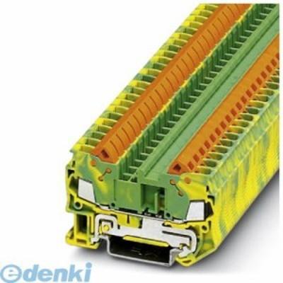 フェニックスコンタクト [QTC2.5-PE] アース端子台 - QTC 2,5-PE - 3206432 (50入) QTC2.5PE
