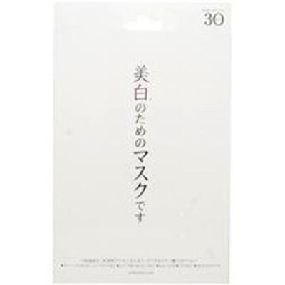 ホワイトエッセンスマスク(30枚入)[シートマスク]