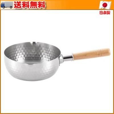 ステンレス雪平鍋 18cm YH6752 ▼IH対応の雪平鍋