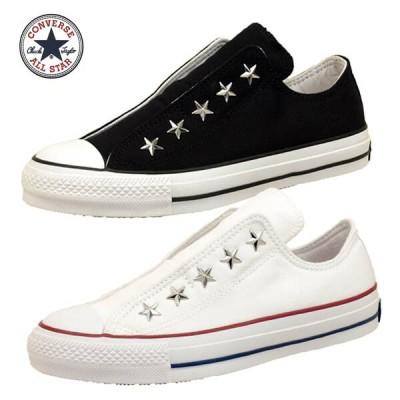 コンバース CONVERSE ALL STAR 100 STARSLIP OX オールスター スタースリップ オックス 紐なし 1SC 432 433 レディース/メンズ