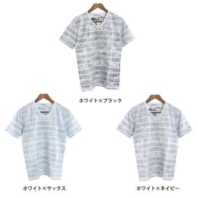 リーフ柄ボーダープリントVネックTシャツ