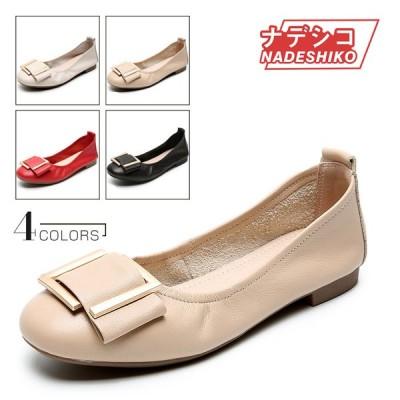 パンプス レディース革靴 女性 フラット 春夏秋冬 オールシーズン 本革 牛革  おしゃれ 疲れない 履きやすい 革靴 シューズ 歩きやすい  婦人靴