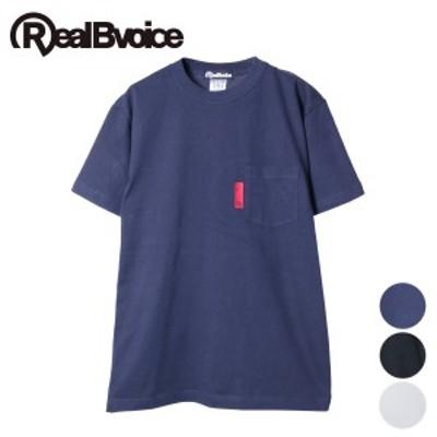 【50%OFF】リアルビーボイス RealBvoice メンズ 半袖 Tシャツ ポケットT ベーシック R LOGO POCKET T-SHIRT