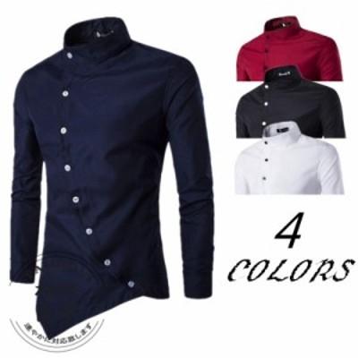 ワイシャツ メンズ 長袖 無地 スタンドカラーシャツ トップス バンドカラー カジュアル 春秋 4色選択可