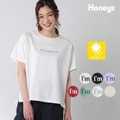 トップス Tシャツ 半袖 綿 コットン UVカット ロゴプリント ゆったり レディース 春 夏 SALE Honeys ハニーズ 半袖ロゴプリントT