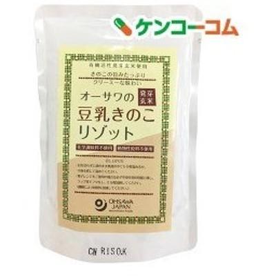 オーサワの発芽玄米豆乳きのこリゾット ( 180g )/ オーサワ