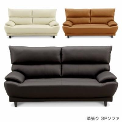 ソファー 3人掛け 北欧 肘あり ハイバック ソファ 三人掛け 3人掛けソファー 3人用 三人用 3P 肘付き ファブリックレザー