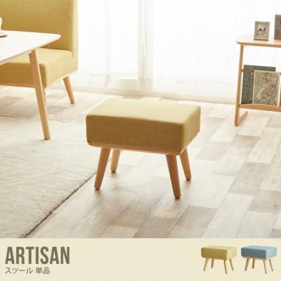 スツール おしゃれ クッション チェア 脚 グリーン 北欧 ナチュラル ダイニング 単品 椅子 長方形 布 木製 ブルー シンプル