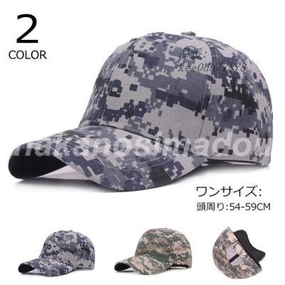 キャップ メンズ レディース 帽子 迷彩 スポーツ ベースボール 野球帽 男女兼用 アウトドア