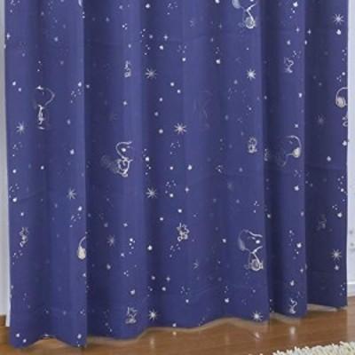 ピーナッツ スヌーピー SNOOPY 2級遮光 遮熱カーテン 2枚組 星空 幅100×200cm丈 KO-5
