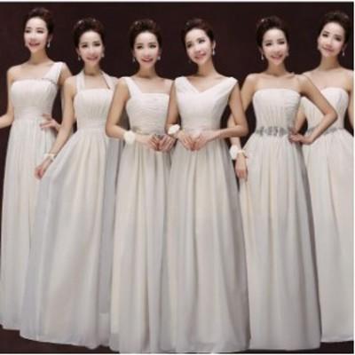 ロングドレス パーティードレス オリジナル ウエディングドレス お花嫁 二次会 エンパイア 結婚式 披露宴 演奏会 発表会 多色