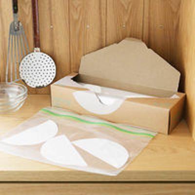 アスクルフリーザーバッグ(マチ付き 冷蔵 冷凍対応) Lサイズ A4ヨコサイズがピッタリ入る 1箱(25枚入) ロハコ(LOHACO) オリジナル