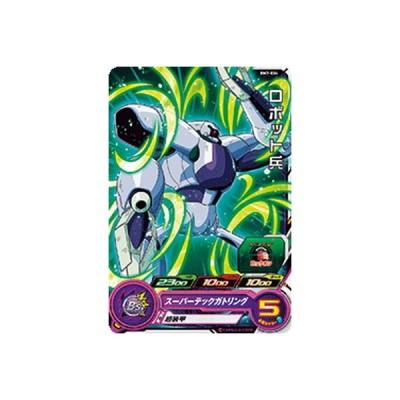 スーパードラゴンボールヒーローズ BM7-034 ロボット兵 C